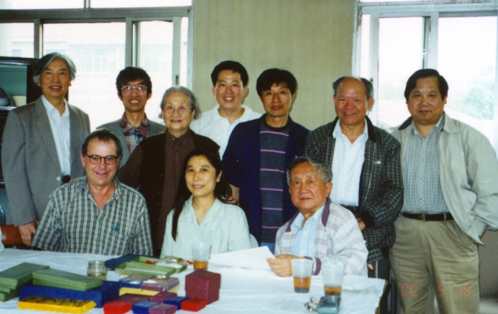 Beijing Puzzle Research Group