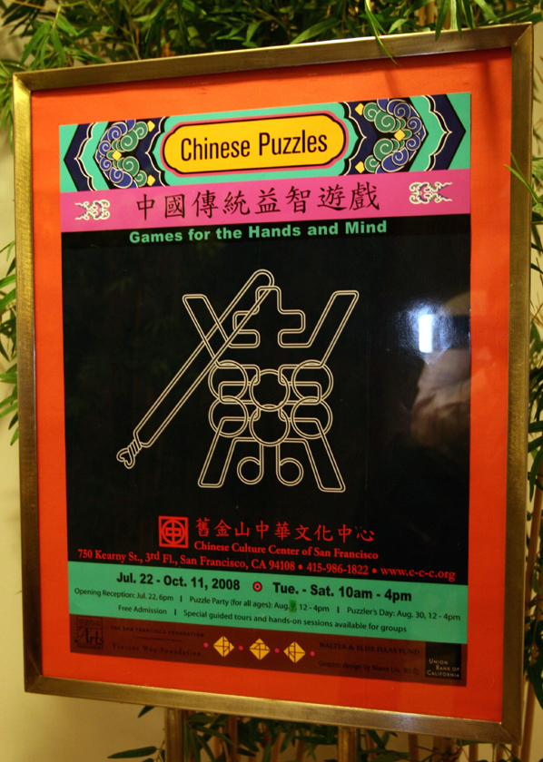 Chinese Puzzles exhibition at the Chinese Culture Center, San Francisco, 2008