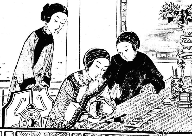 吴友如风俗画中的妇女在玩七巧板