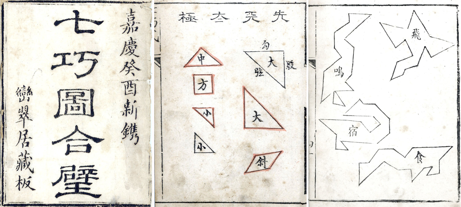 tangram book from 1813