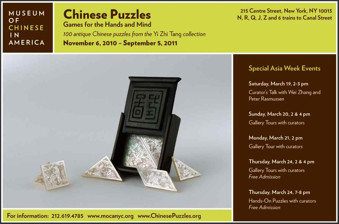 Chinese puzzles exhibition at MOCA