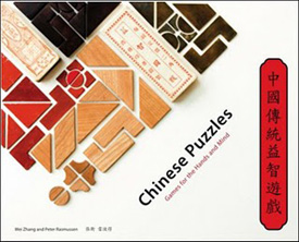 Chinese Puzzles: Games for the Hands and Mind