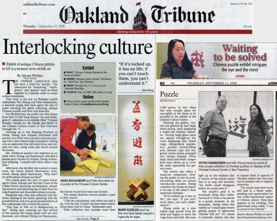 Chinese Puzzles in the Oakland Tribune