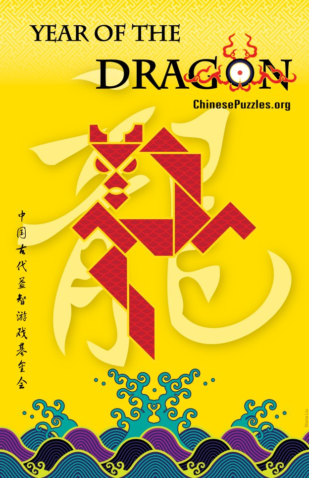 2012 - Year of the Dragonclick image to enlarge