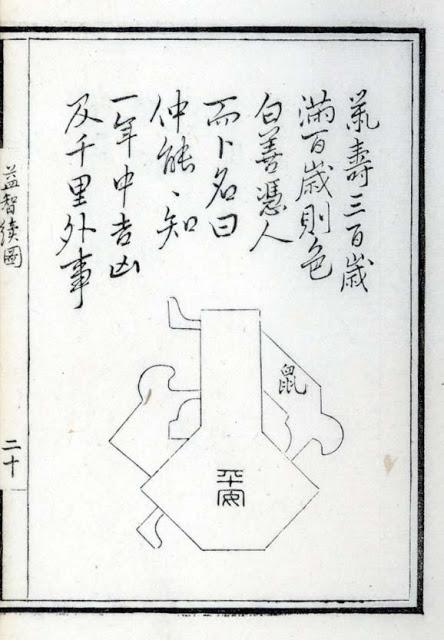 猪年快乐! 中国古代益智游戏