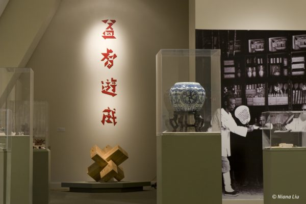 Chinese puzzles exhibition