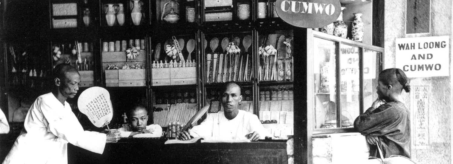 Hong Kong curio shop by John Thomson, 1870