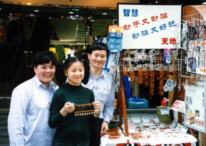 上海豫园的巧环摊