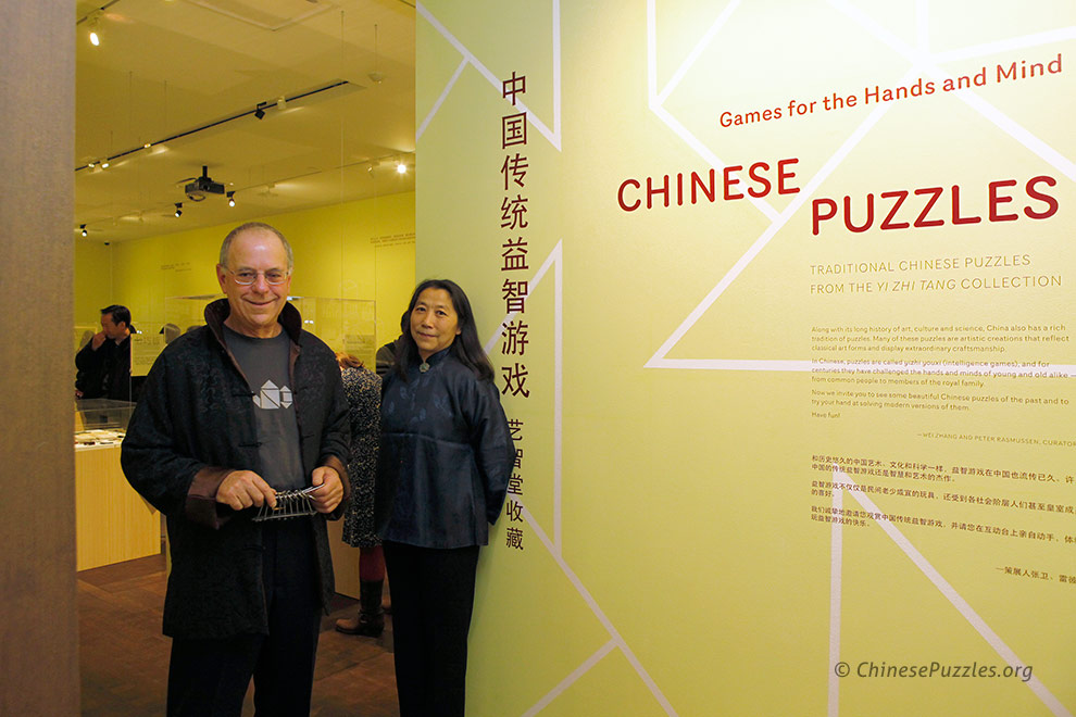 Chinese Puzzles - Games for the Hands and Mind