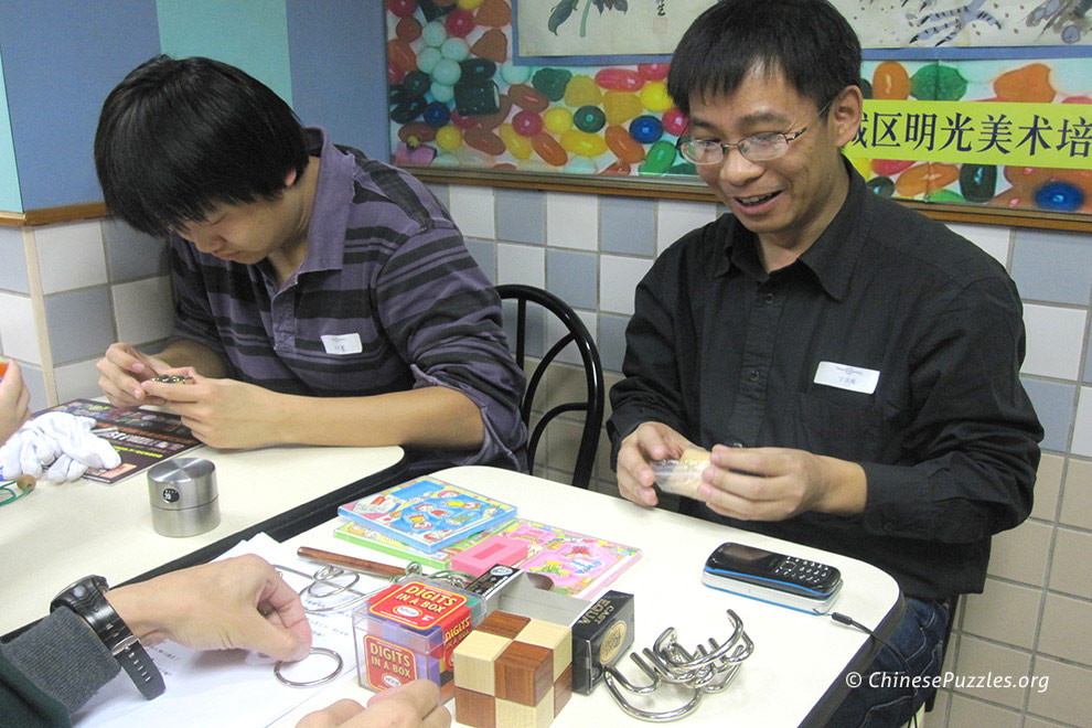 Beijing puzzle enthusiasts