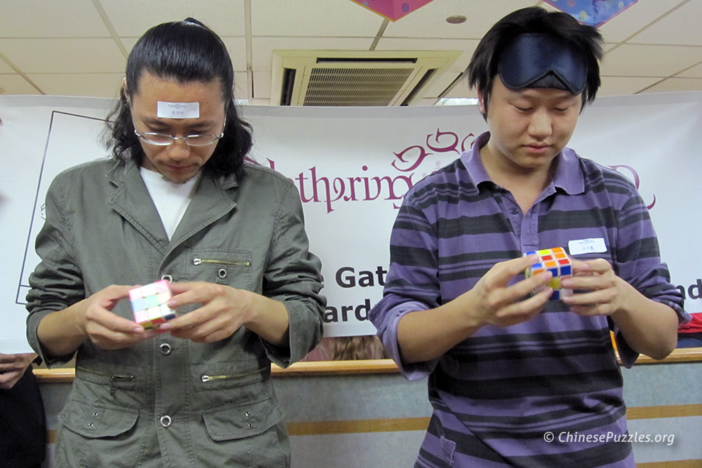 Blindfold Rubiks cubers at Beijing Gathering for Gardner
