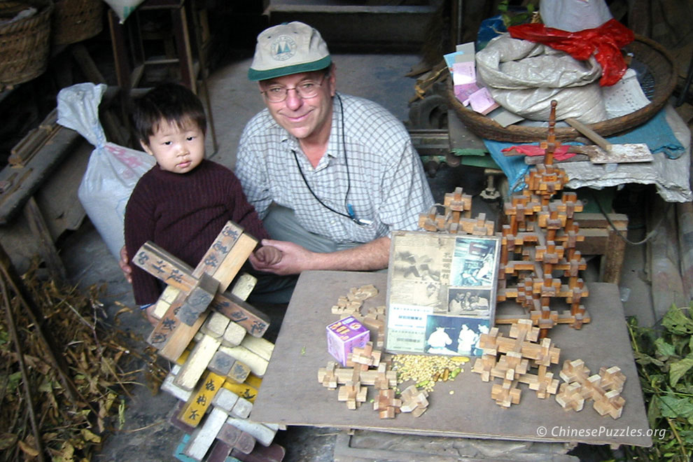 interlocking burr puzzles at Zhuge village