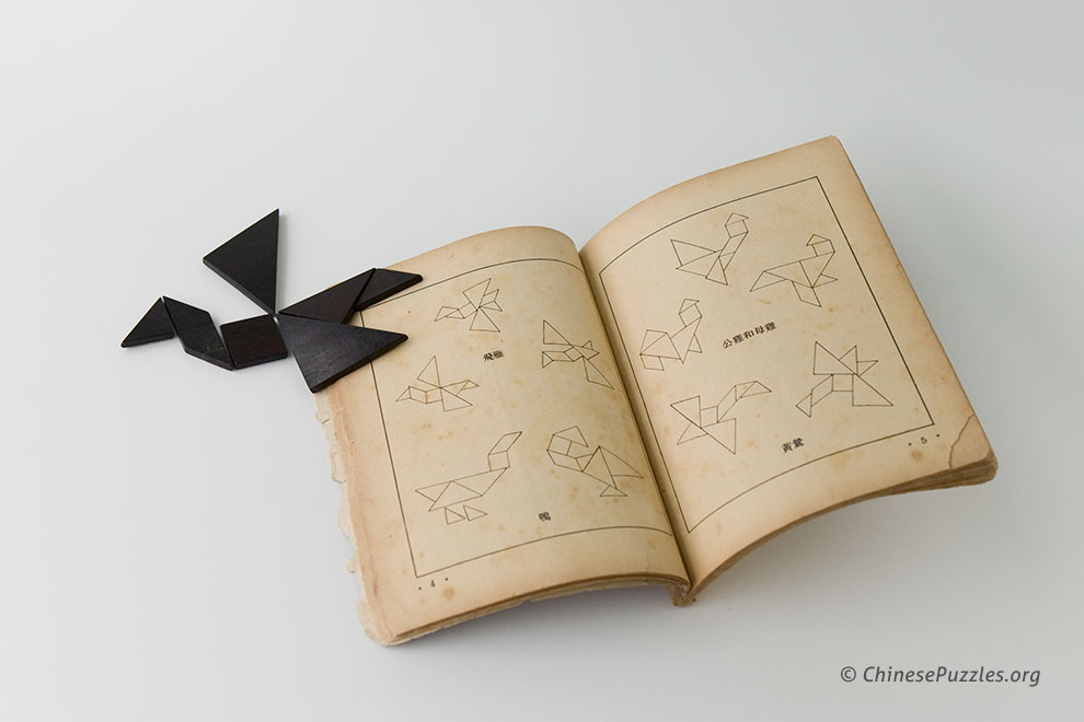Old Chinese Book Cover : Tangram puzzle chinesepuzzles