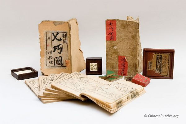antique tangram books